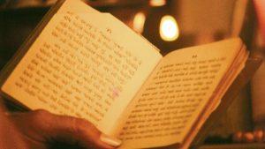 માતૃભાષા કાર્યક્રમનો ટૂંકો અહેવાલ