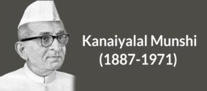 કનૈયાલાલ મુનશી – ગુજરાતી અસ્મિતાના સર્જક ઉત્કૃષ્ટ નવલકથાકાર